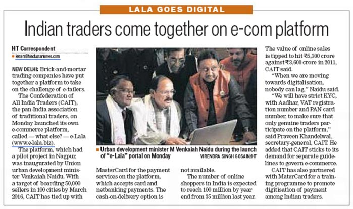 elala Indian traders website